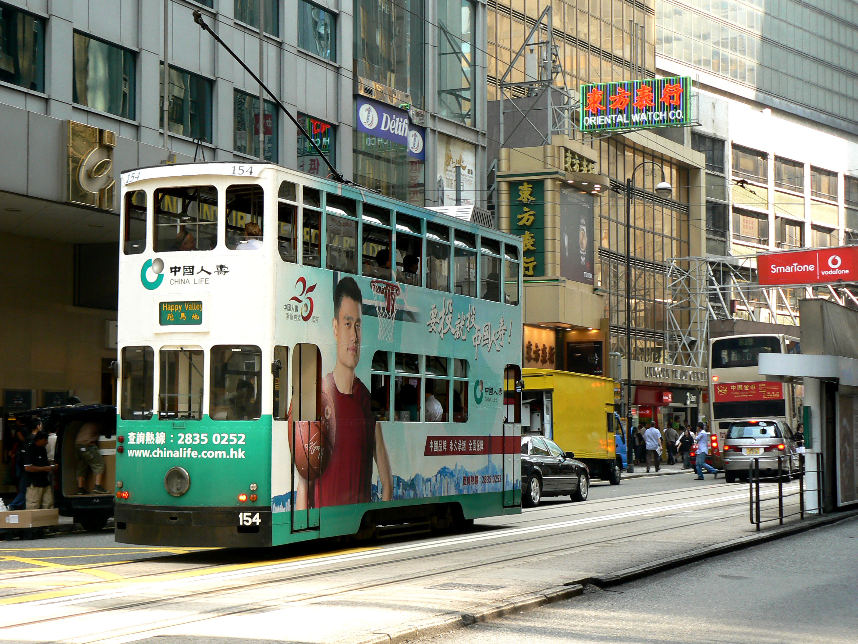 hongkong-tram-17