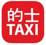 3. Taxi