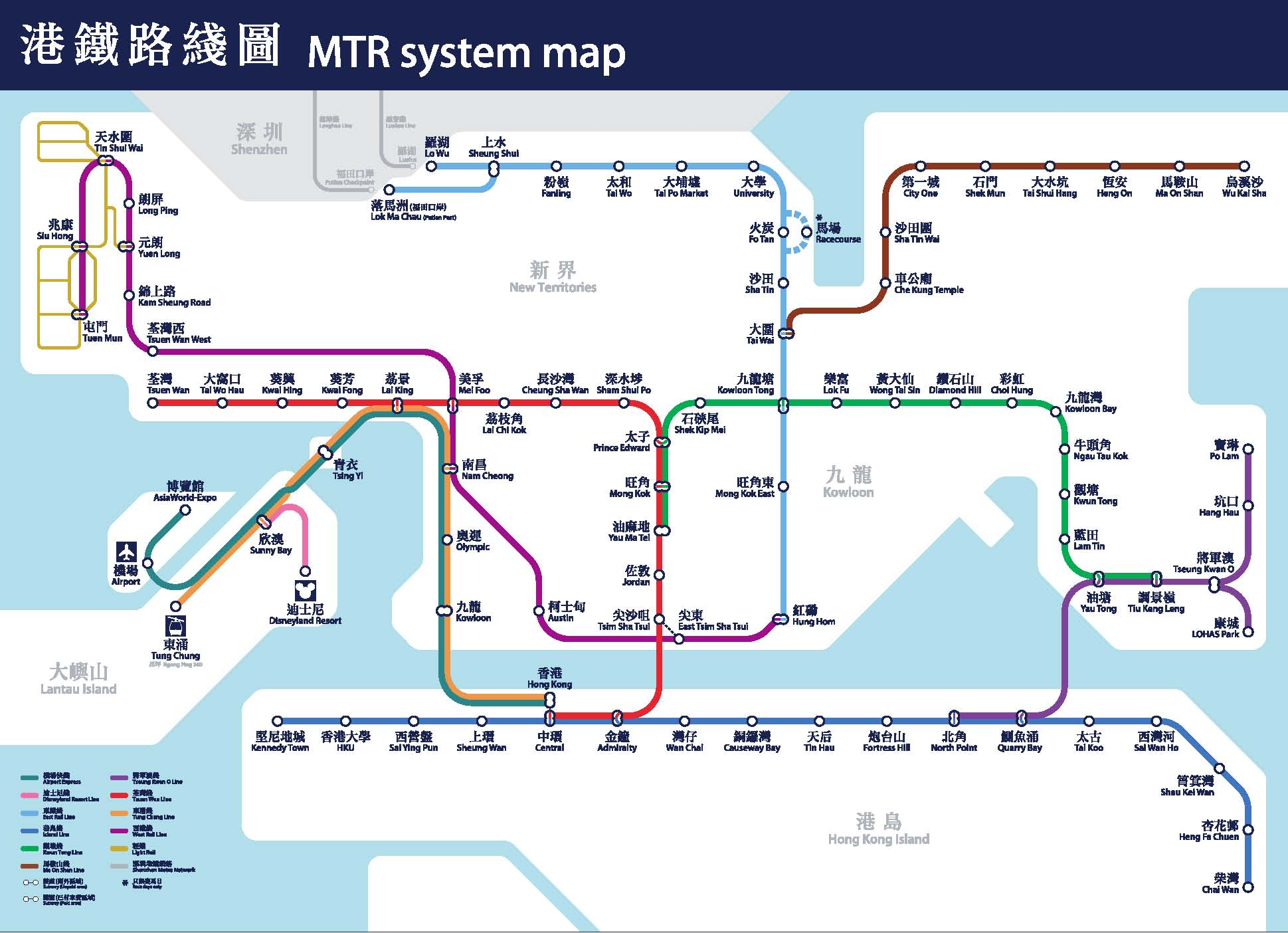 Metro Map Hk.Transportation Welcome To Esf